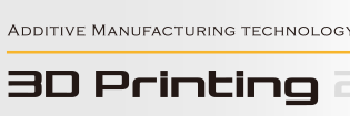 3D Printing 2016 Additive Manufacturing