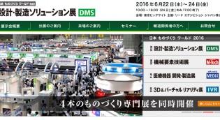 3D exhibition